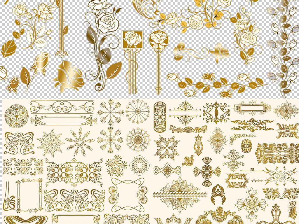 金色欧式花纹边框花边古典花纹免扣素材