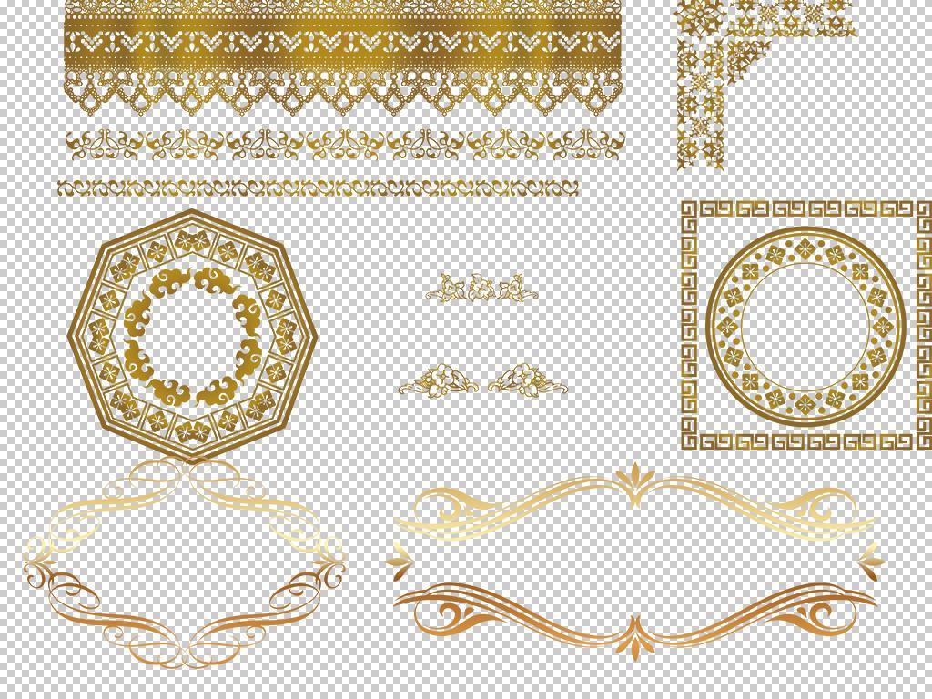 免抠元素 花纹边框 欧式边框 > 金色欧式花纹边框花边古典花纹装饰