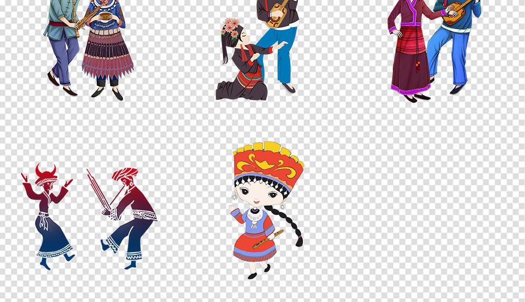 中国风苗族人物苗族姑娘少数名族png素材