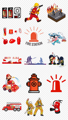 PNG消防灭火卡通 PNG格式消防灭火卡通素材图片 PNG消防灭火卡通设计模板 我图网
