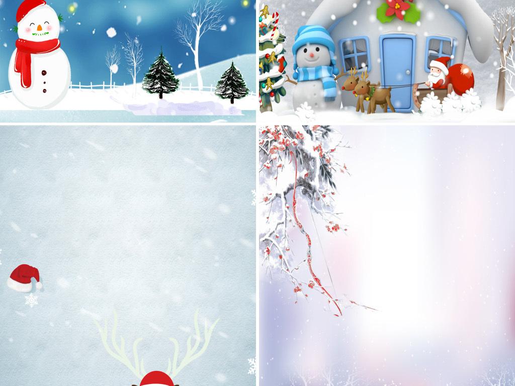 小清新手绘温馨浪漫冬季雪景展板海报背景