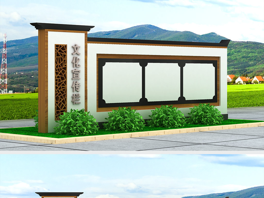 文化长廊中式宣传栏中式围墙微派建筑设计图下载(图片图片