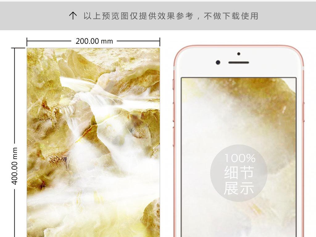 大理石纹溪流风景手机壳图案