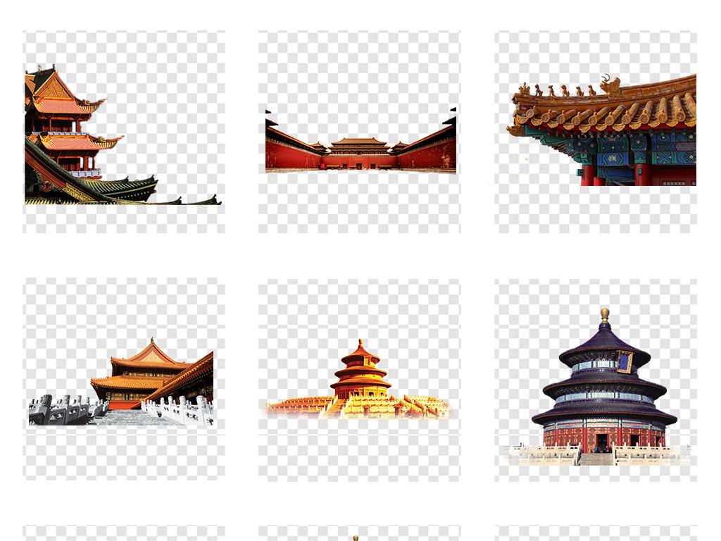 色素材天安门古建筑北京人民大会堂北京天安门天安门素材古建筑素材
