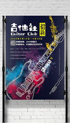 CDR吉他社团 CDR格式吉他社团素材图片 CDR吉他社团设计模板 我图网