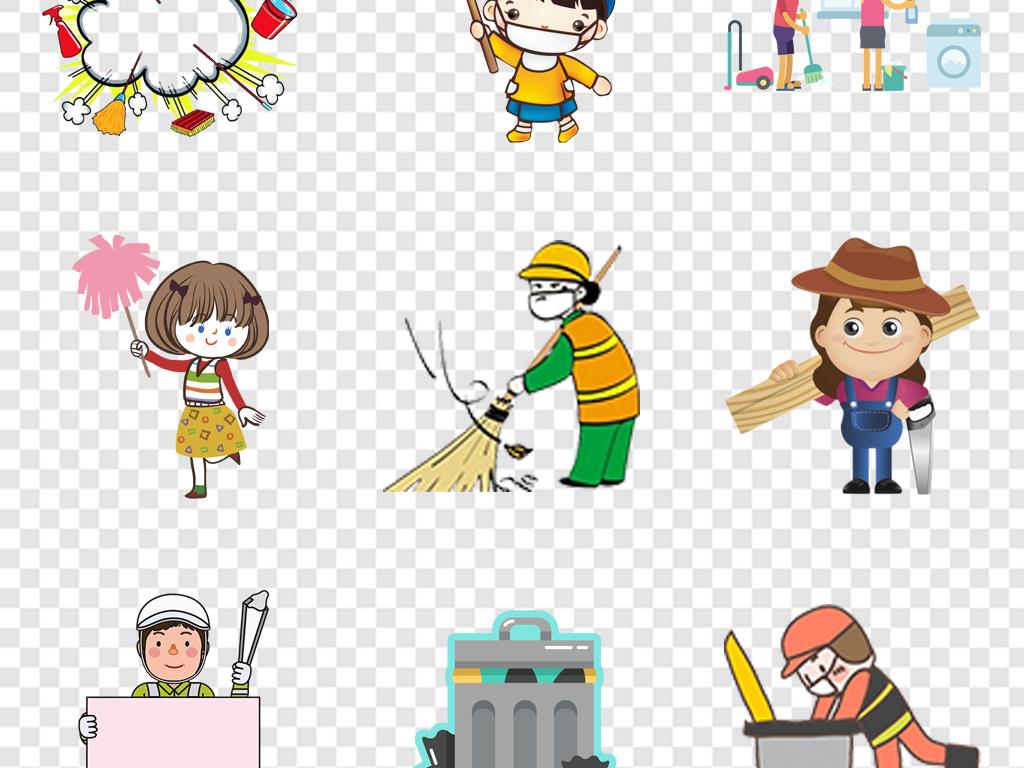 保洁人物素材卡通打扫卫生的环卫工人卡通手绘