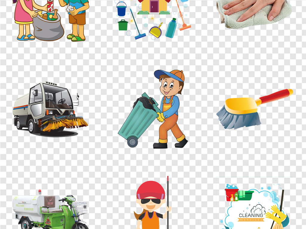 家用洗涤用品保洁人物素材卡通打扫卫生的环卫工人卡通