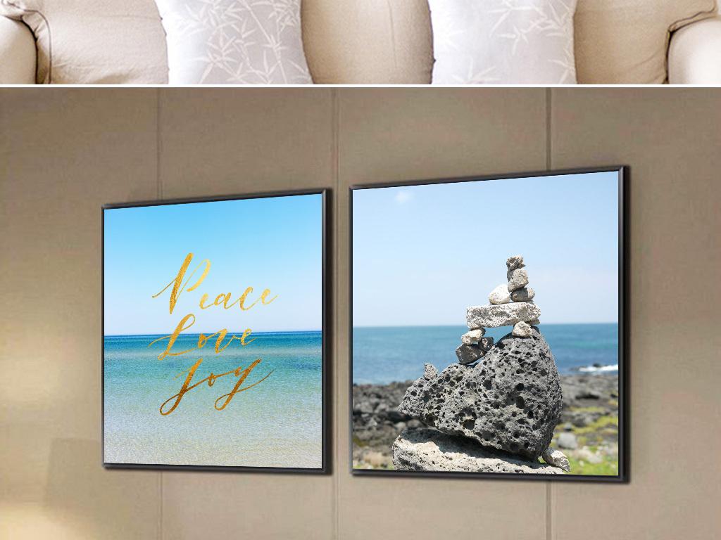 简约北欧大海石头风景英文客厅三联装饰画