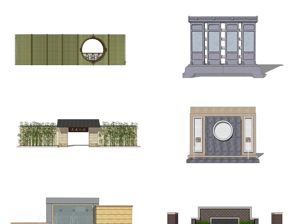 多款新中式景墙设计su模型