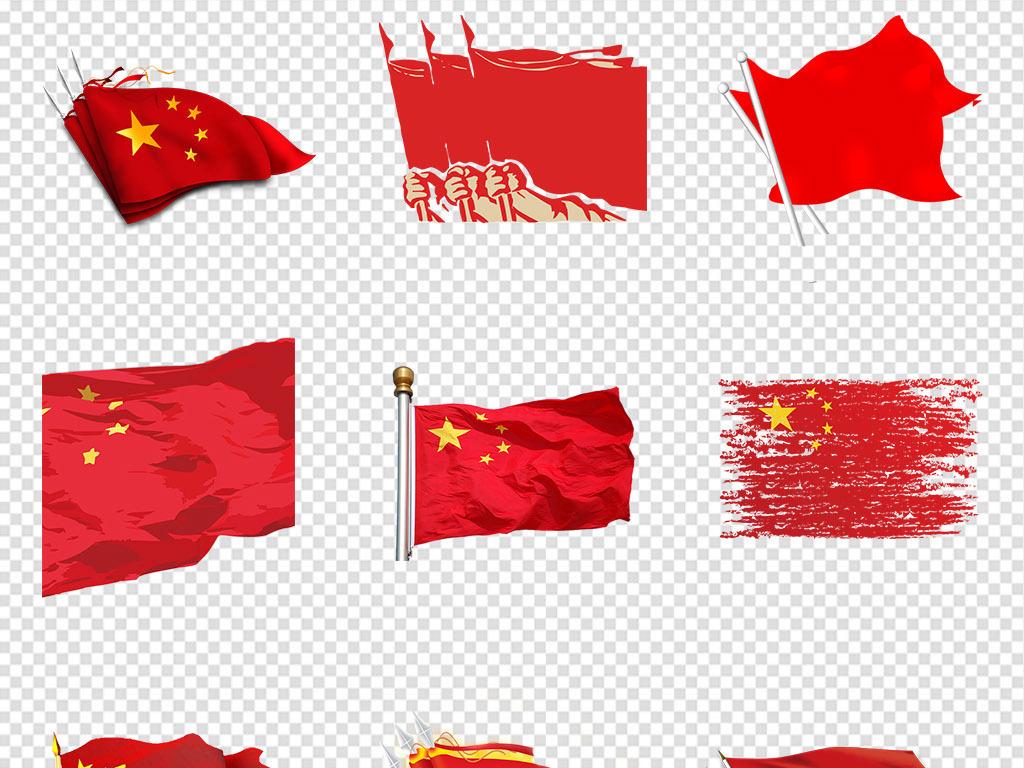 中国国徽简笔画带色