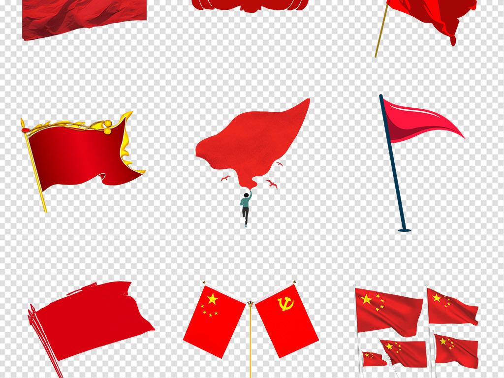 中国国旗五星红旗党建宣传栏背景png素材