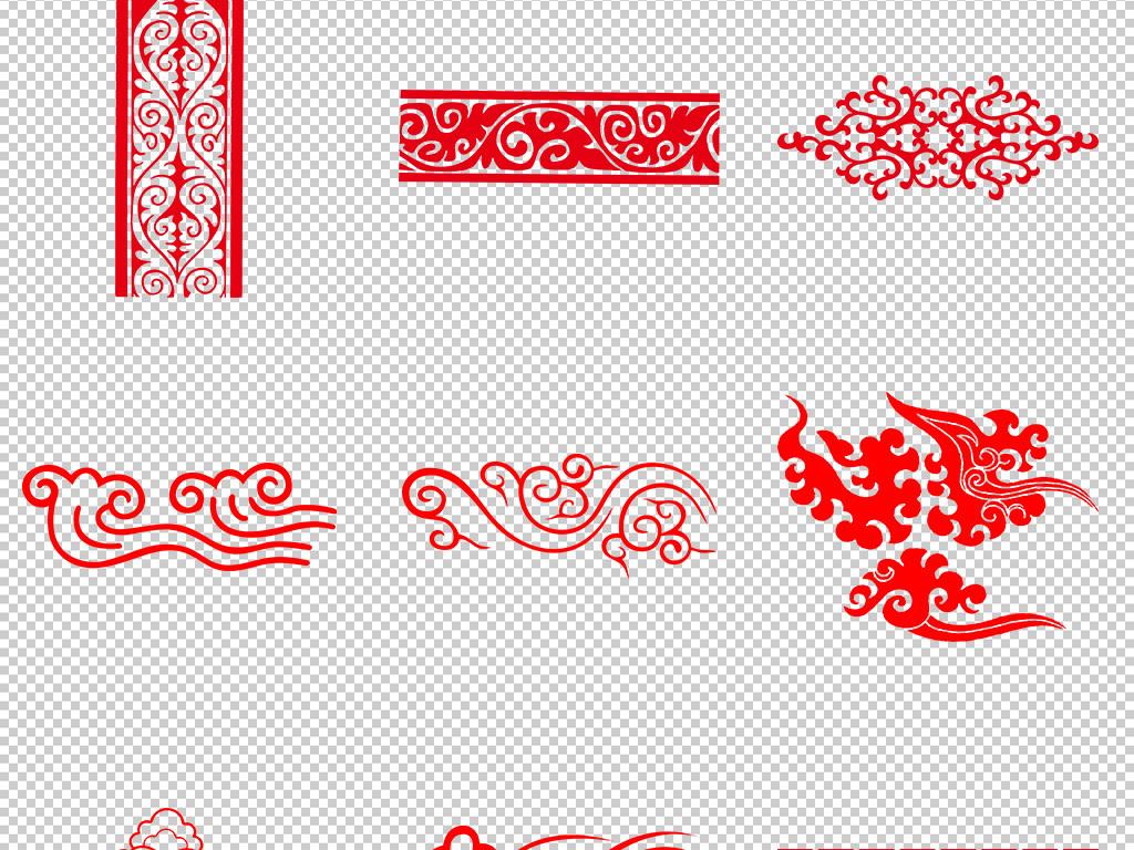 免抠元素 花纹边框 中国风边框 > 古典中式红色祥云纹免抠图png素材