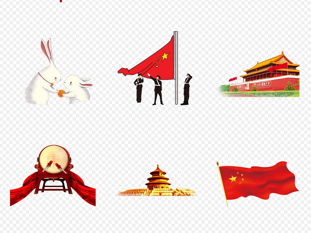 国庆节天安门人民大会堂党政png海报背景素材