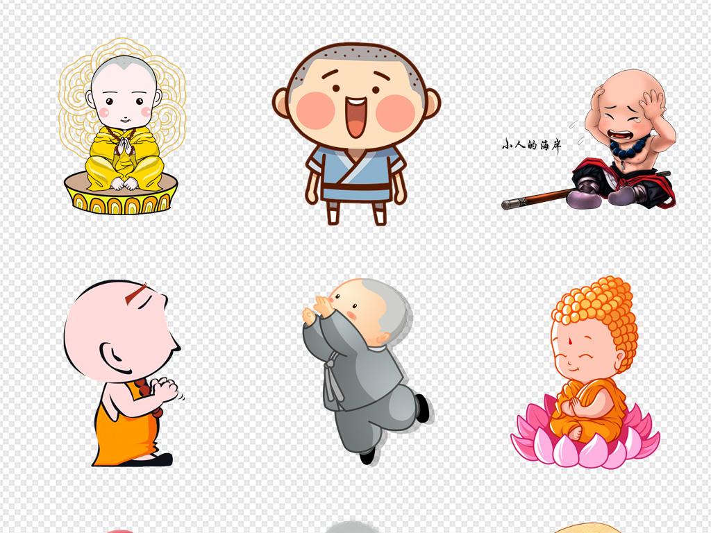 唐僧唐僧卡通布袋和尚和尚图片手绘和尚光头小