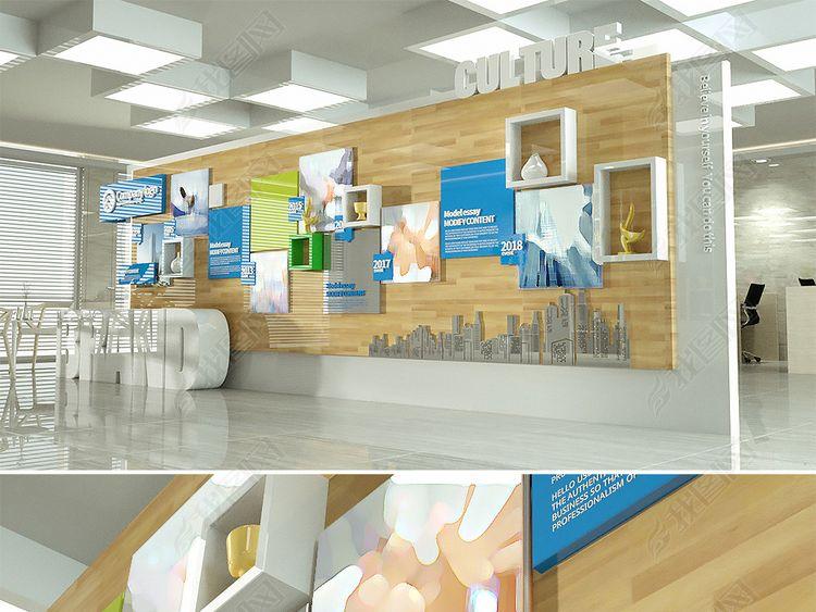 大气中庭企业文化墙荣誉墙设计