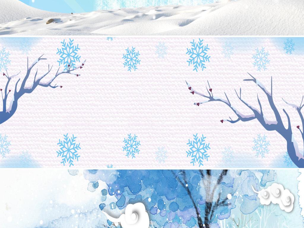 蓝色手绘小清新冬季新品海报banner图