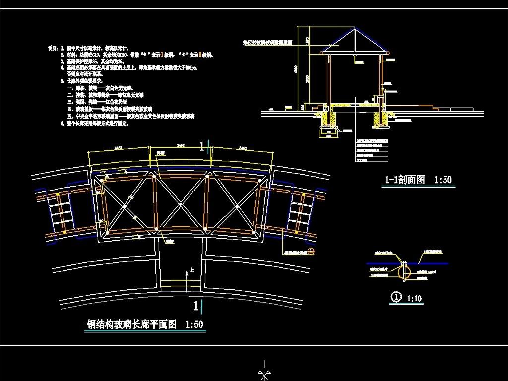 亭廊花架施工大样细部cad图集平面设计图下载(图片14.