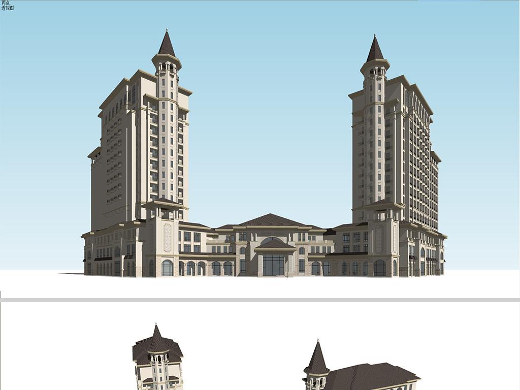 欧式西班牙风格商业酒店建筑设计方案