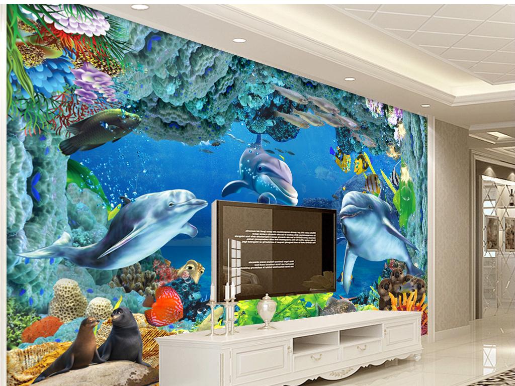 3d海底世界3d海豚海洋风景电视背景墙