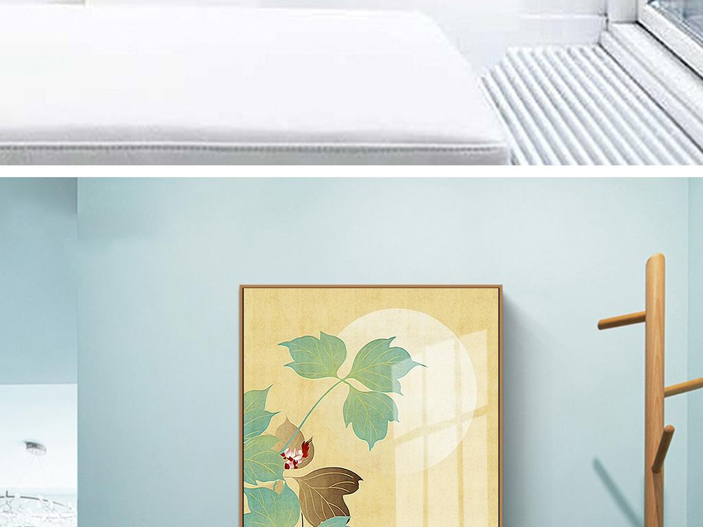 新中式手绘月亮银杏叶客厅玄关无框装饰画
