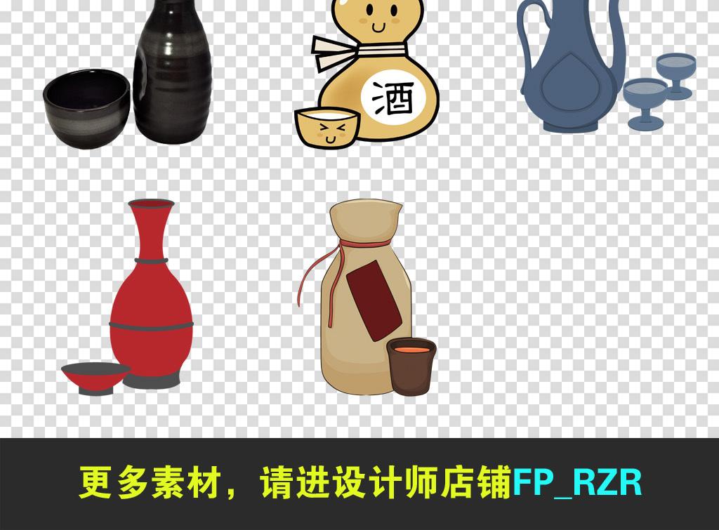 手绘陶瓷酒壶酒杯酒具烧酒海报png免扣素材