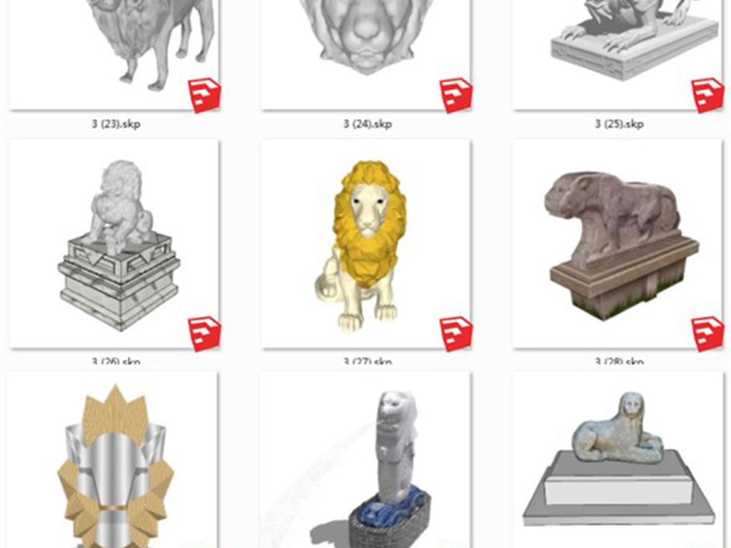 模型su草图模型景观3d模型动物雕塑su模型狮子雕塑su模型麒麟su模型