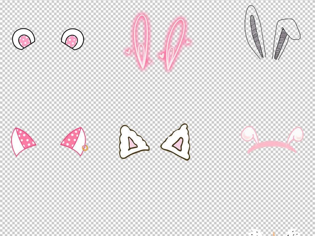 卡通可爱动物耳朵兔子耳朵猫耳朵png素材