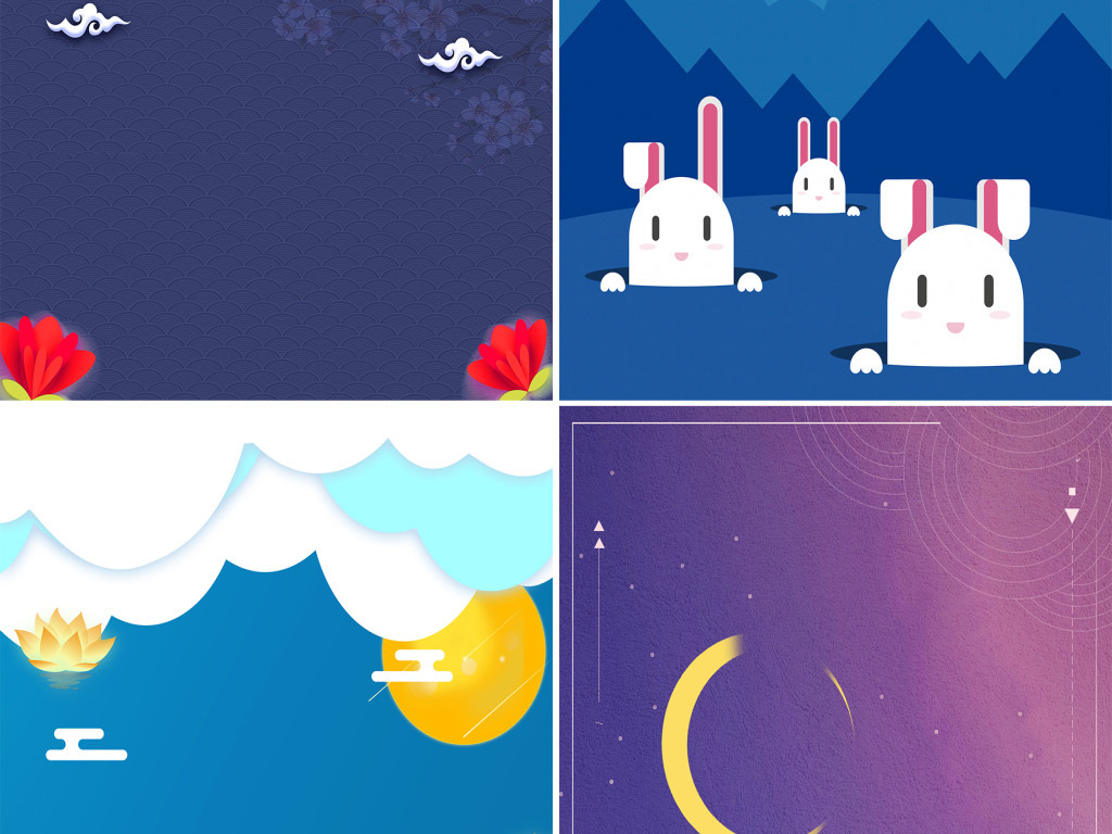 蓝色小清新手绘简约中秋节月亮展板海报背景图片设计