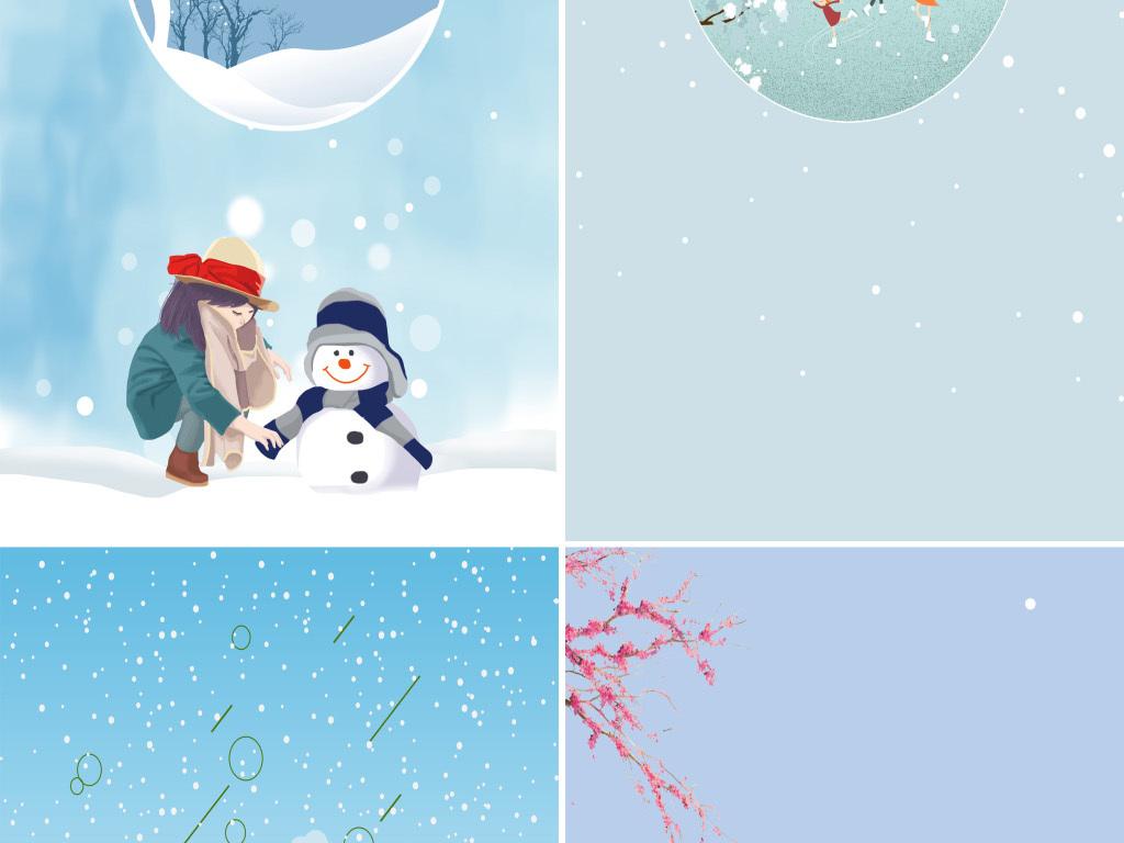 手绘卡通小清新冬季雪景风景展板海报背景