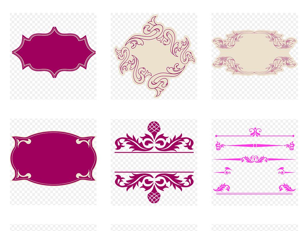 商标边框logo边框装饰线条边框png素材精典花纹边框柜形边框分隔