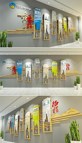 新中式企业文化墙荣誉墙设计