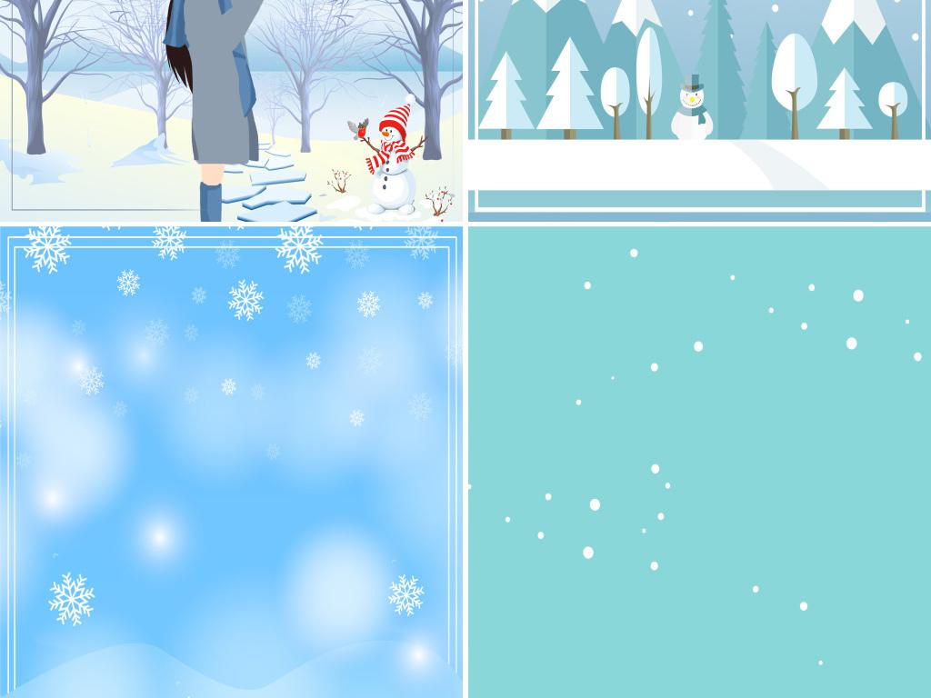 蓝色小清新卡通手绘冬季雪景展板海报背景