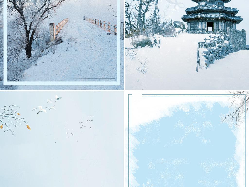 白色温馨浪漫冬季雪景风景展板海报背景