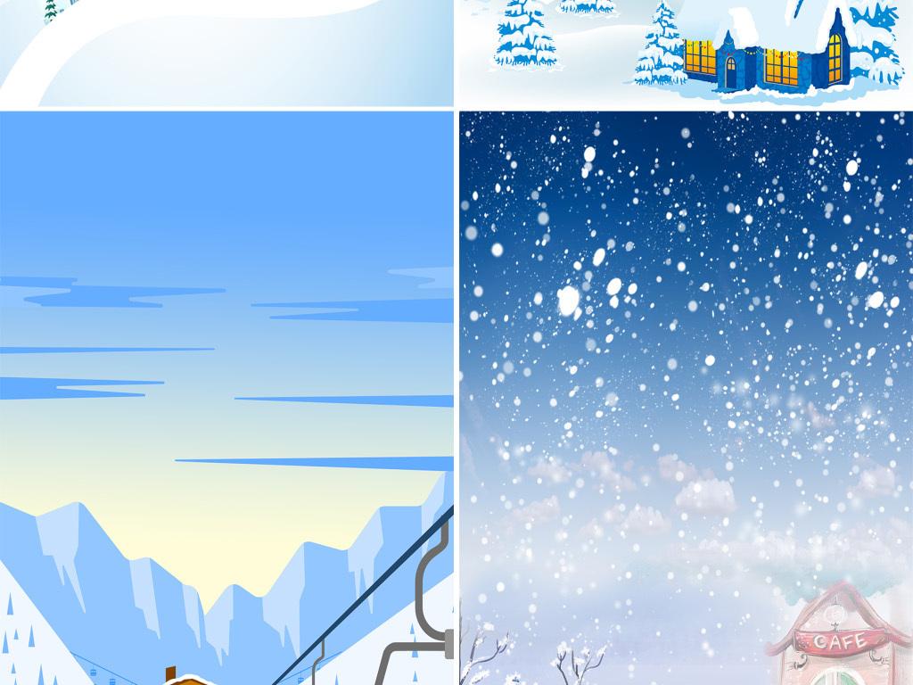 手绘小清新蓝色卡通冬季雪景展板海报背景