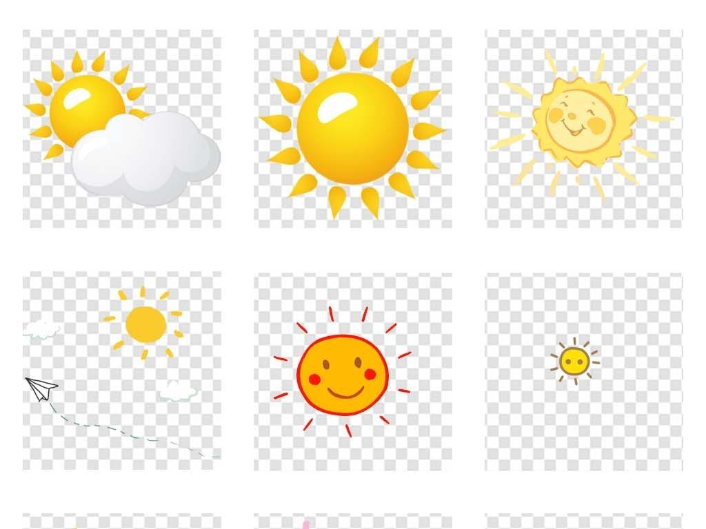 阳光黄色太阳炎热天气图标彩绘太阳童趣太阳表情可爱