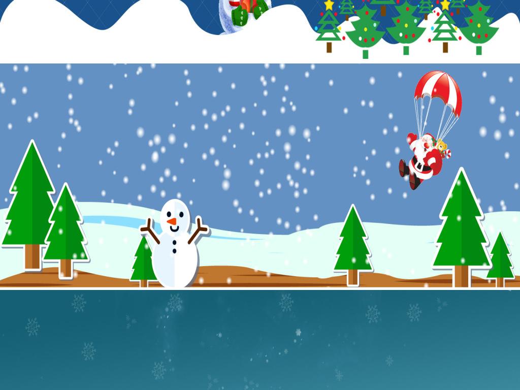手绘卡通冬季圣诞海报banner背景