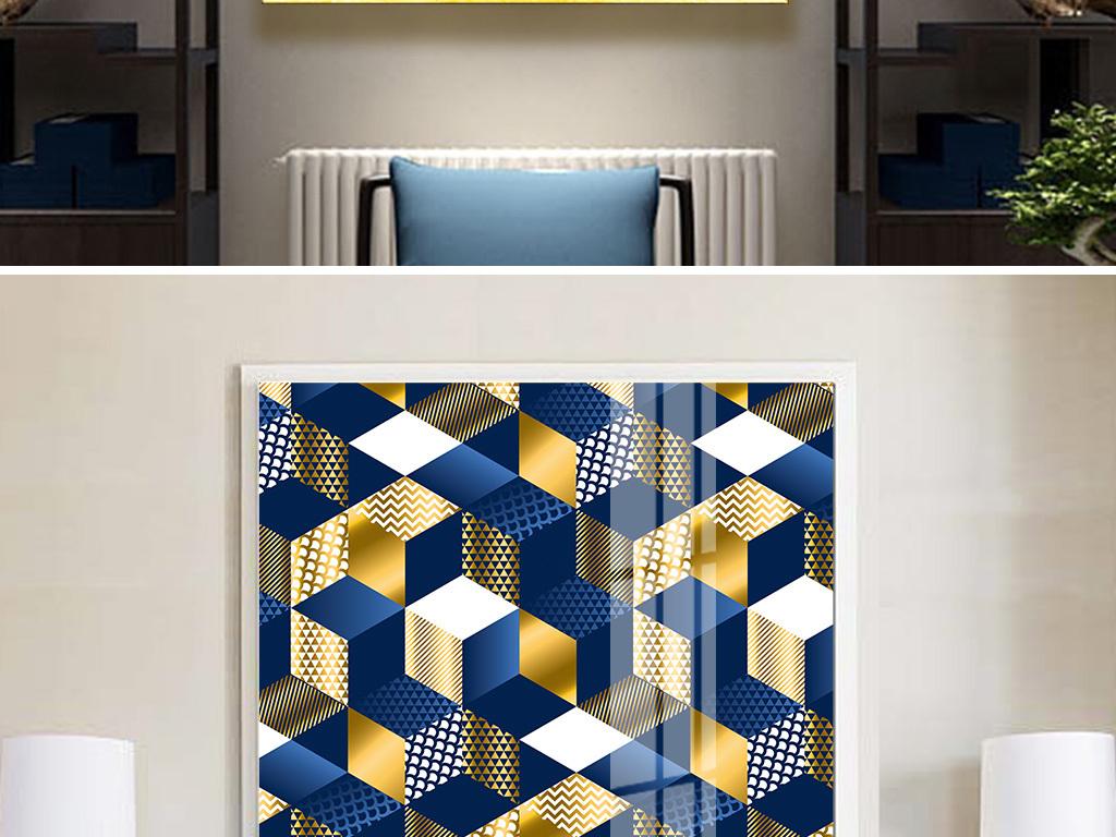 现代简约立体方块拼接图案几何装饰画图片