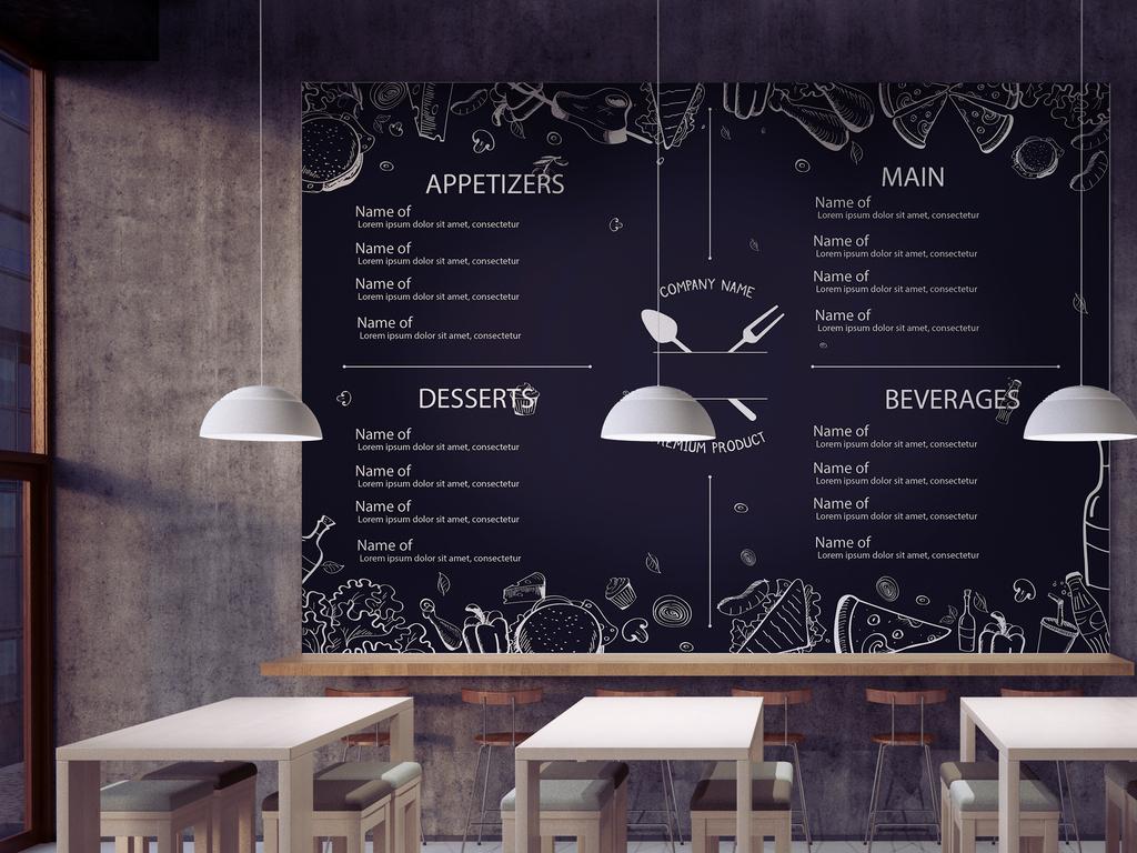 简约黑板手绘通用菜单ai矢量模板