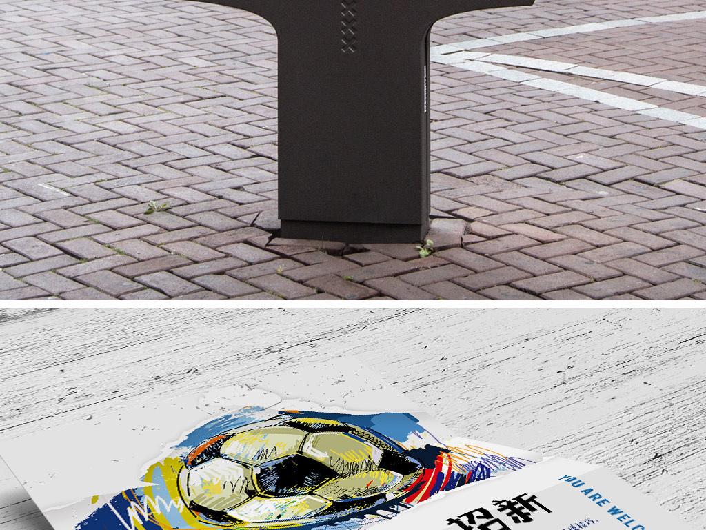手绘涂鸦足球赛足球社招新海报矢量展板