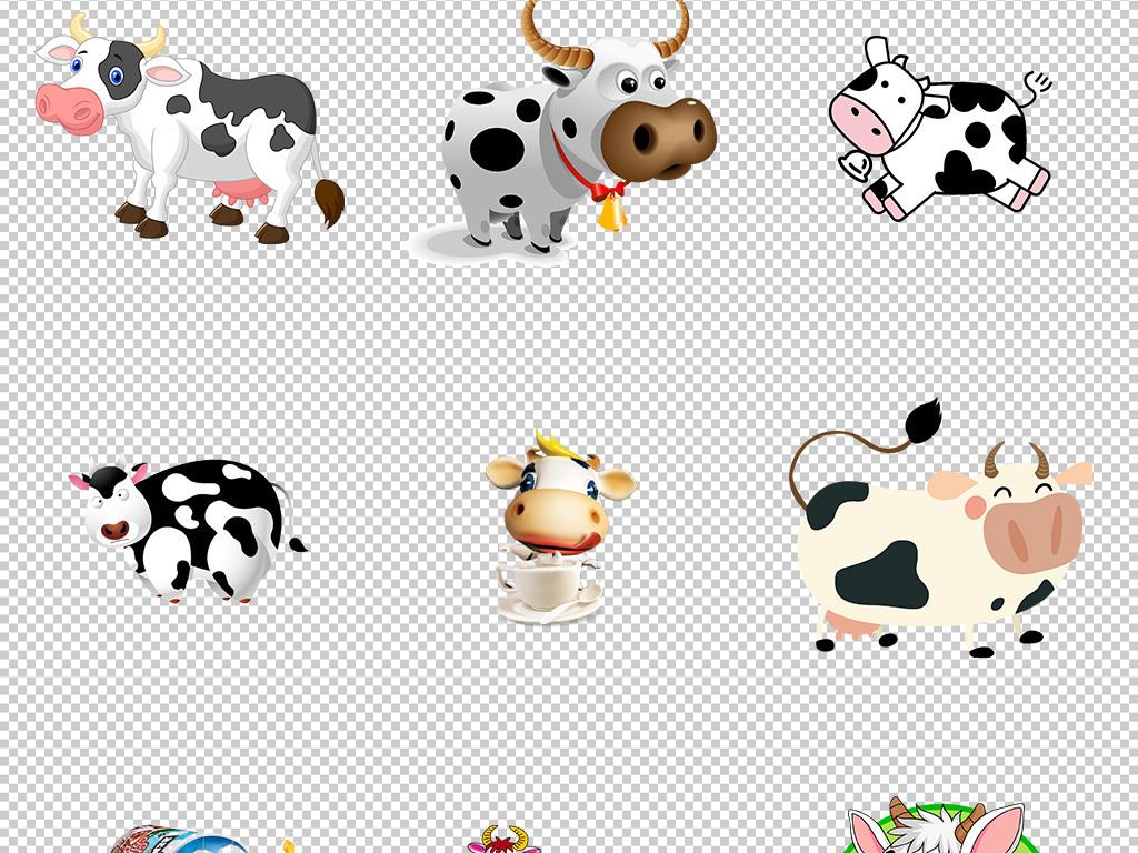 水彩卡通可爱奶牛装饰美化png免扣透明