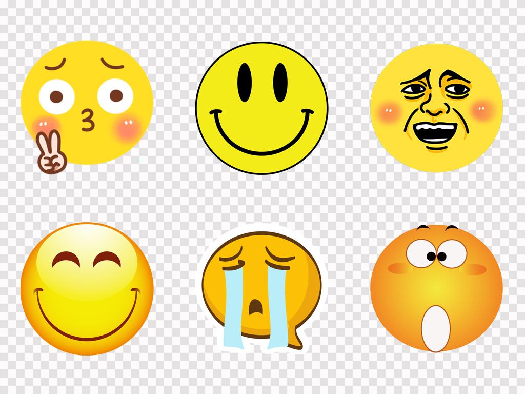 卡通微信表情包综艺节目综艺字幕效果qq表情png素材图片