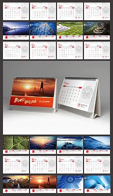 年猪年大气商务企业台历挂历日历-独家设计师QQE76546D6的原创