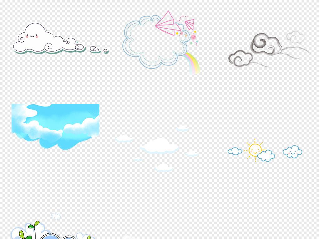 可爱卡通手绘白云云朵png透明背景免扣素材