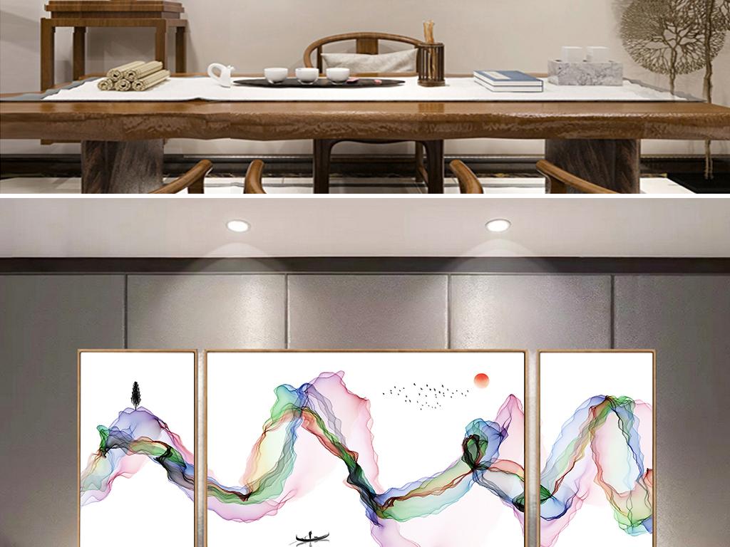 新中式水墨装饰画意境山水风景三联画抽象画