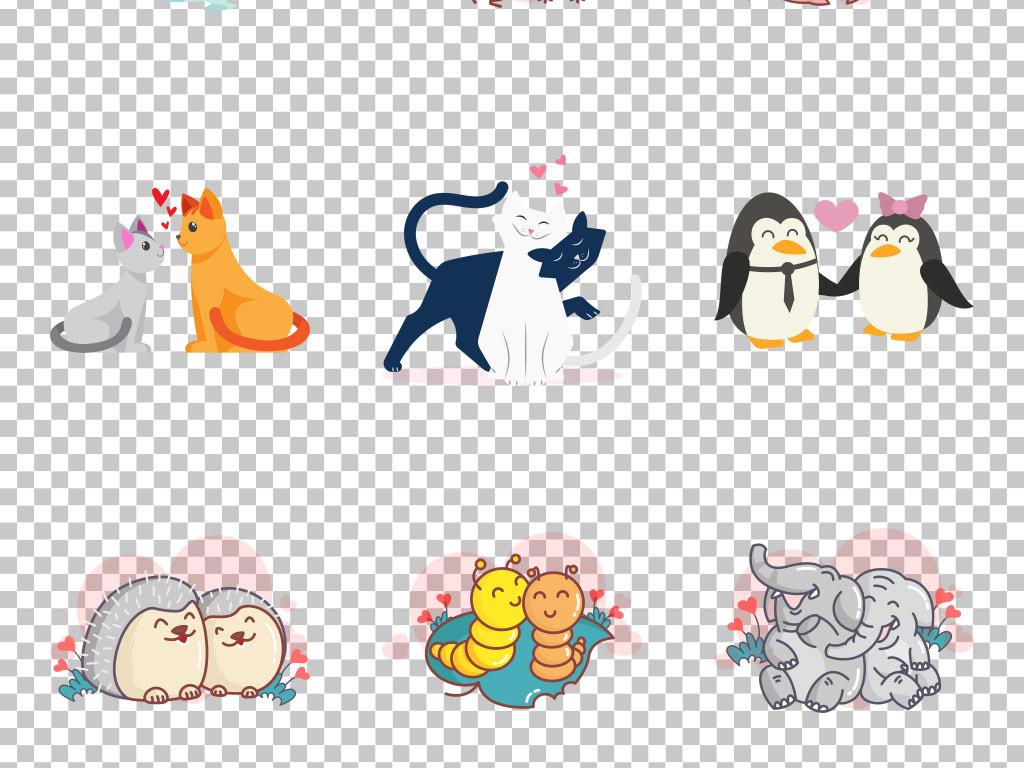小清新可爱卡通小动物情侣免抠png素材