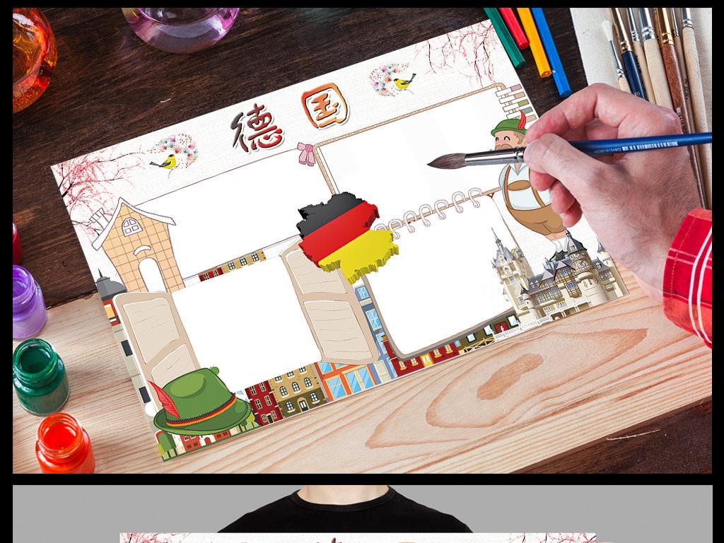 校园简单又漂亮好看小报手抄报小学生边框图片内容大全背景空白手绘画