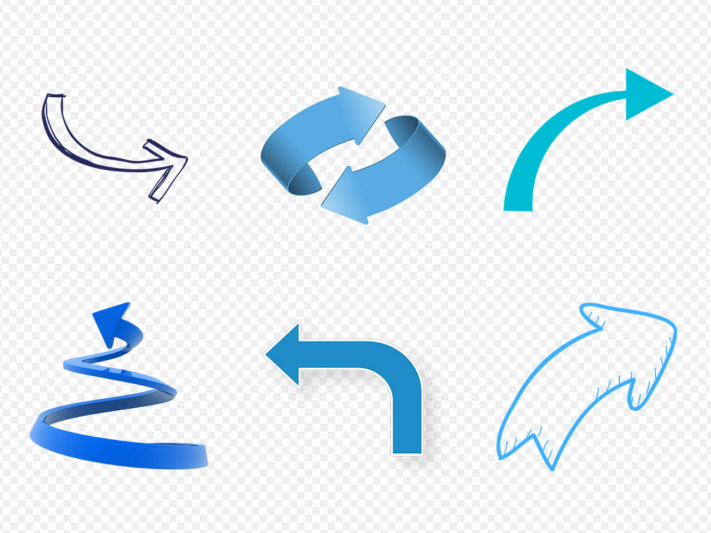 蓝色商务立体箭头科技上升海报素材背景图片png