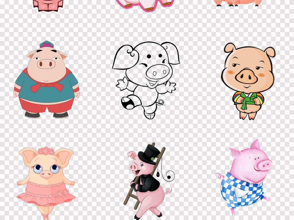 2019猪年可爱卡通小猪动物手绘猪新年背景png素材