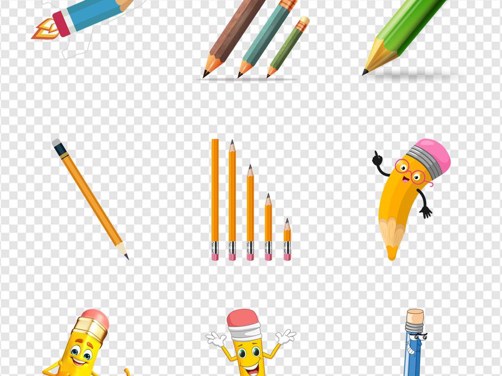 培训班招生手绘儿童彩色铅笔图标海报png素材