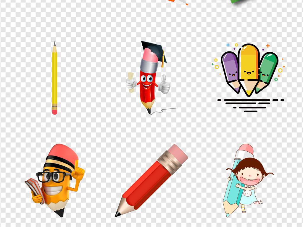 小报素材ps卡通                                          彩色铅笔